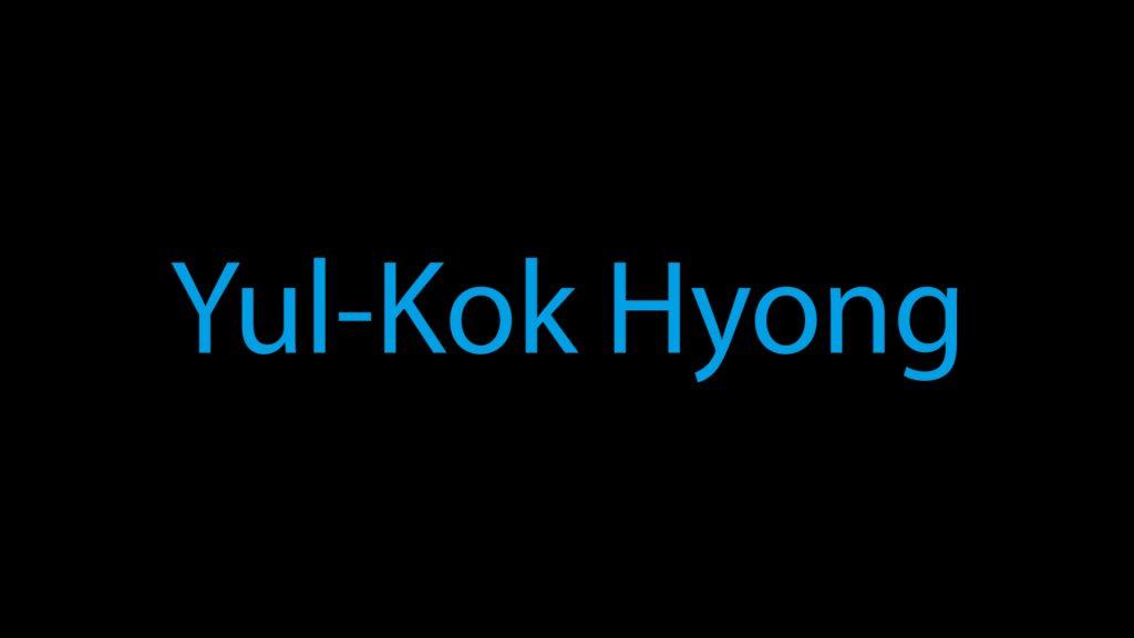 Yul-Kok Hyong